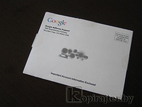 адрес Гугл
