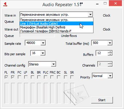 Virtual Audio Cable как настроить виртуальный аудиокабель
