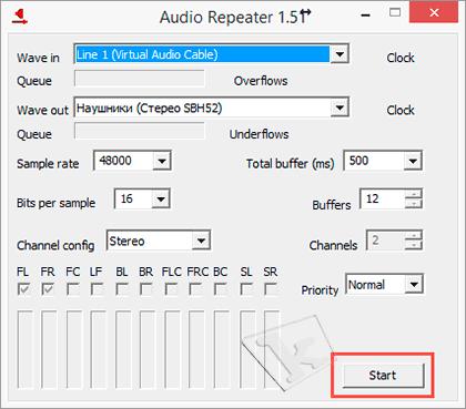 как установить виртуальный аудио кабель Virtual Audio Cable