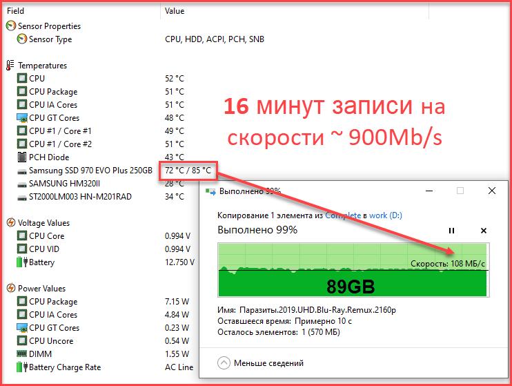 запись на Samsung 970 evo plus с низкой скоростью