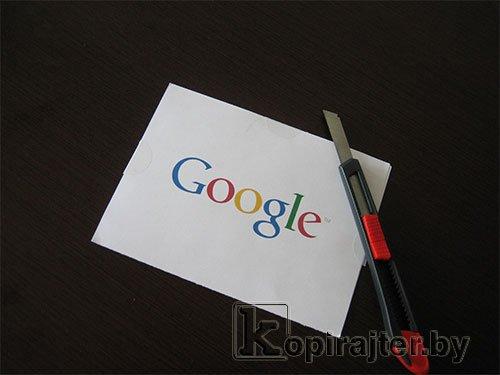 Открытка от Гугл